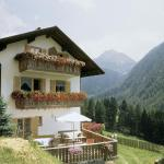 Privatpension Bergsicht - Privat & App S. Leonardo