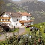 Pension Innereisererhof - Pension Schenna